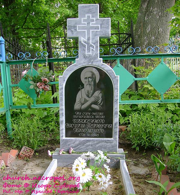 Купить памятник на кладбище Кадом памятник с крестом Новошахтинск